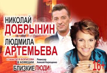 Москва концерты афиша 2017 январь 2016
