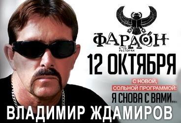 Кассы театра | ОГАУК Иркутский академический