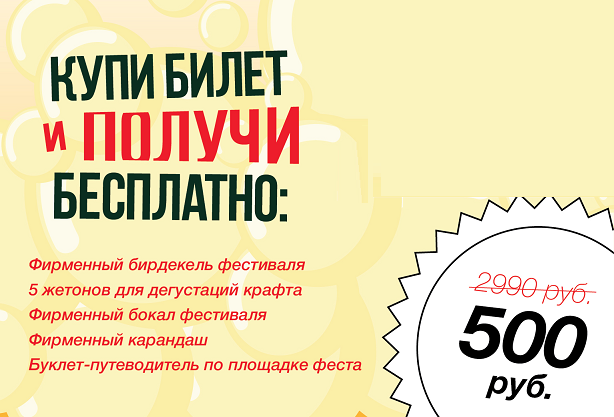 Афиша театров аронова